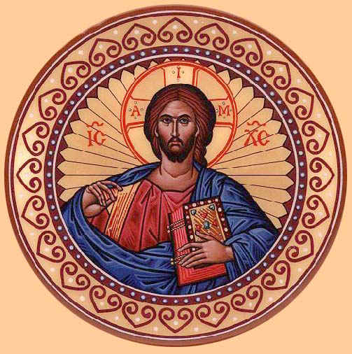orthodox christianity The eastern orthodox church, also known as the orthodox church, or officially as the orthodox catholic church, is the second-largest christian church, with over 250 million members.